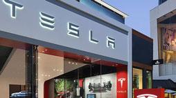 Unternehmensbild Tesla