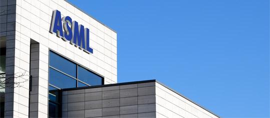 ASML Campus in Veldhoven.