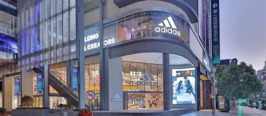 Adidas-Flagship-Store in Shanghai.