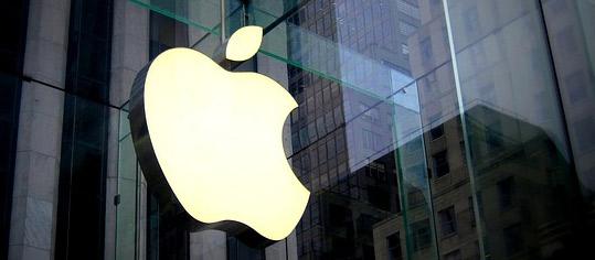 Apple Logo an Außenfassade
