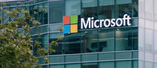 Außenbereich des Microsoftfirmengebäudes