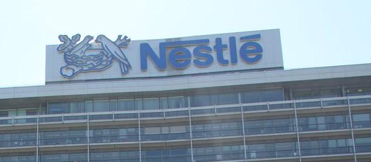 """GOLDMAN SACHS: Nestlé """"buy"""""""
