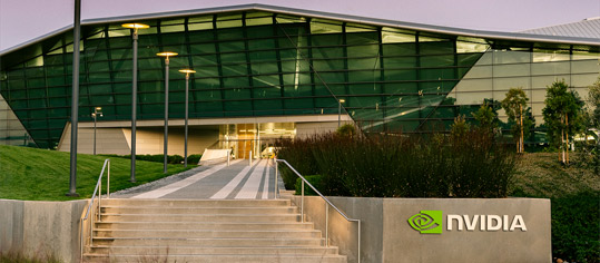 "Nvidia-Headquarters ""Endeavor"" in Santa Clara, Kalifornien."